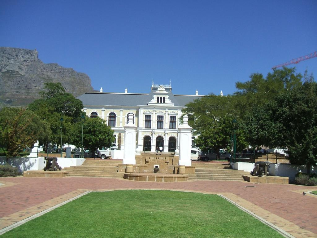 The South African museum
